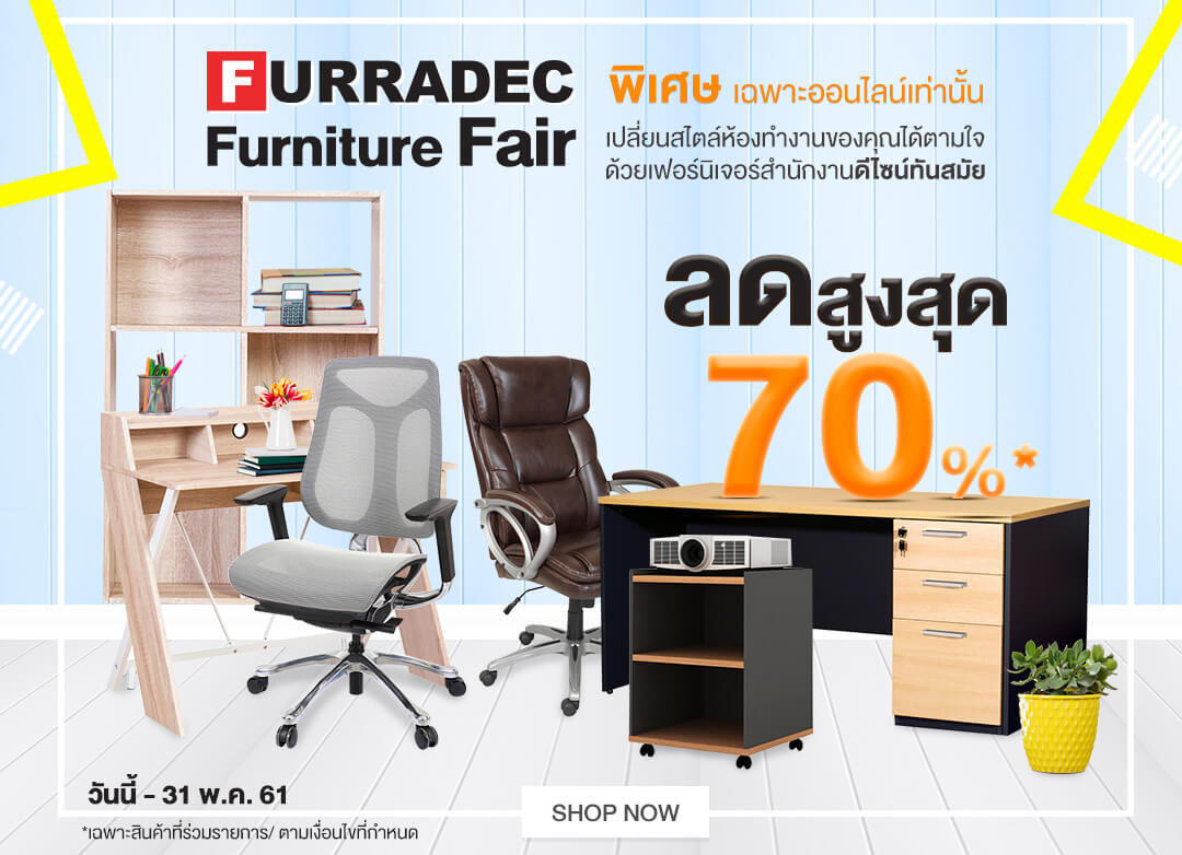 Officemate for May company furniture