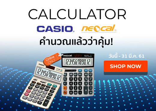 Dept9_2_Calculator_5-31Mar18