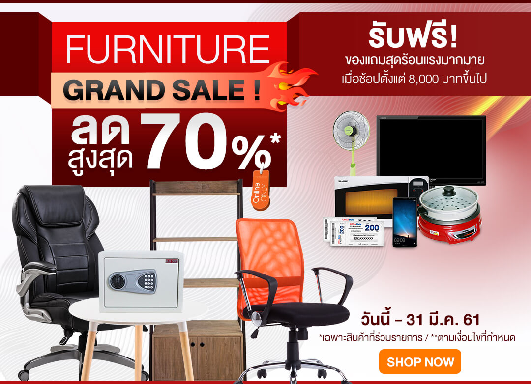 Hero_FurnitureGrandSale_Mar18