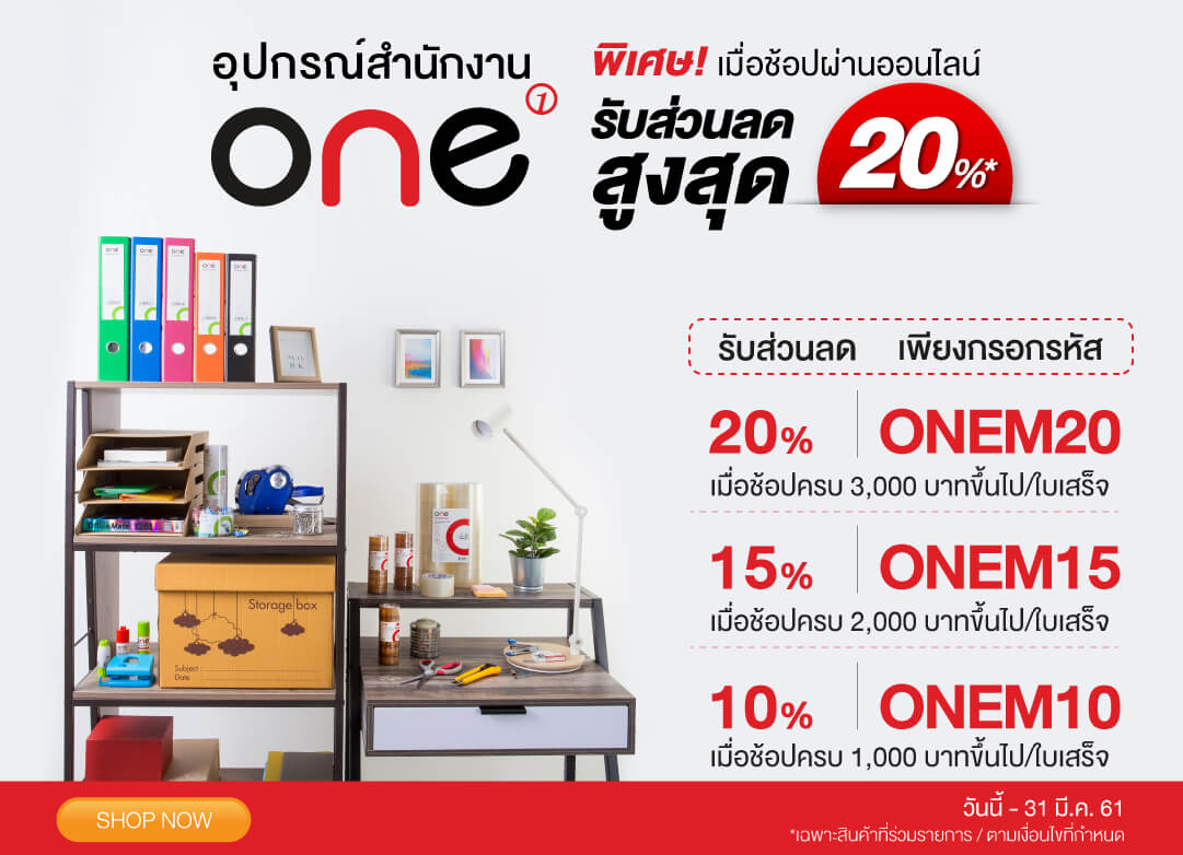 Hero_oneBrandFair_1-31Mar18