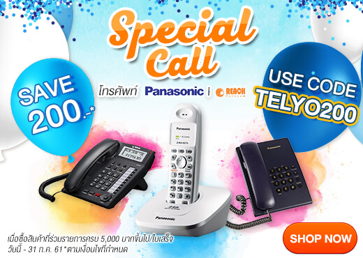 Dept2_2_TelephonePana_1-31Jul18