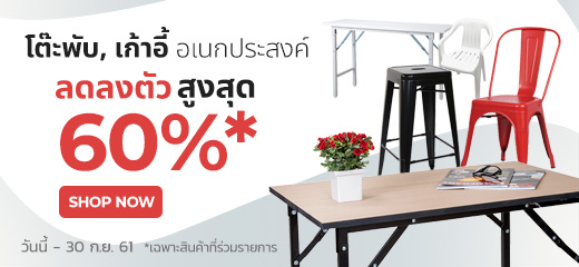 Dept3_1_FurnitureHORECA_1-30Sep18
