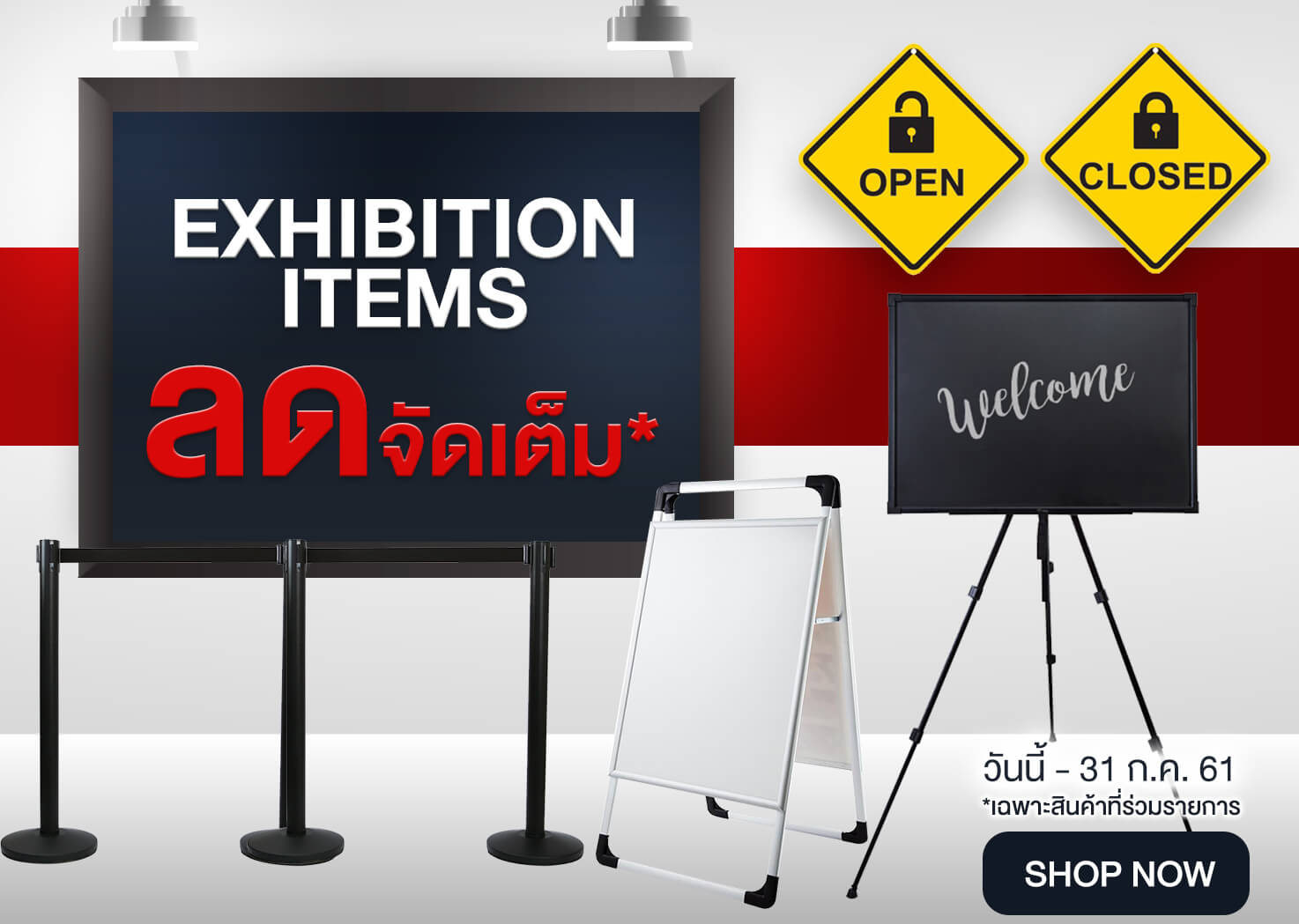 Dept8_1_EXHIBITION_1-31Jul18