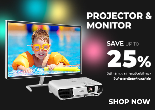 Dept8_2_MonitorProjector_1-31Jul18