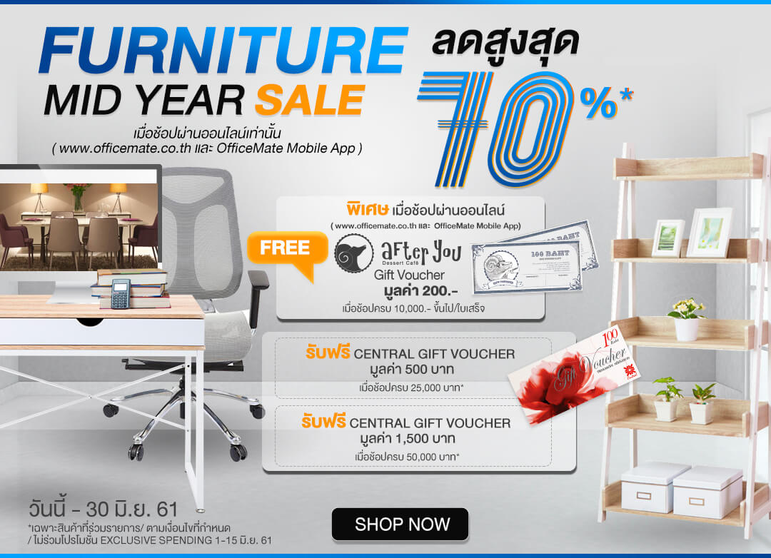 Hero_FurnitureSave70_15-30Jun18