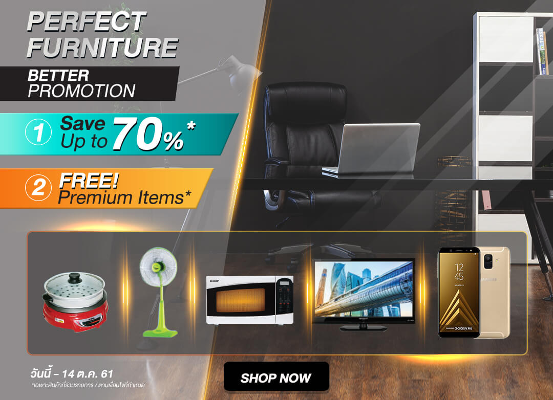 Hero_Furniture_1Sep-14Oct18