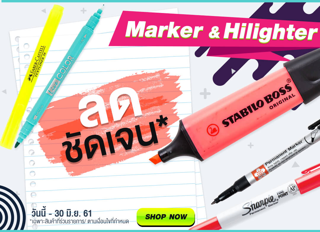 Hero_Marker&Hilighter_1-30Jun18