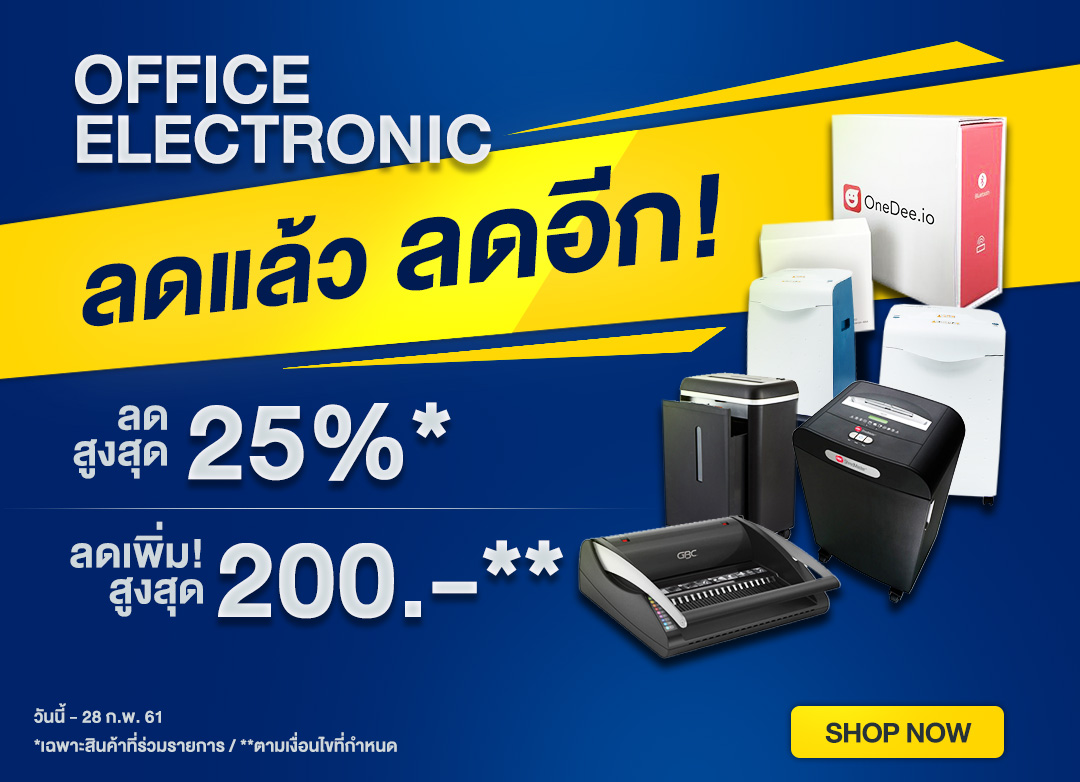 Hero_OfficeElectronic_5-28Feb18