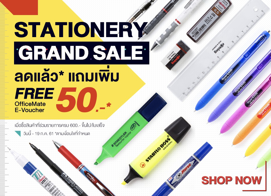 Hero_Stationery_16-19Jul18